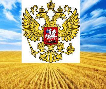 Картинки по запросу Россия накормит весь мир